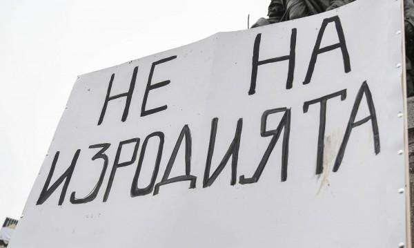 ОП доволни от Борисов за Конвенцията: Има инстинкт!