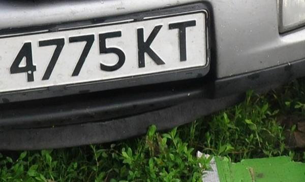 Еднакви цифри в номера на колата – 1500 лв.