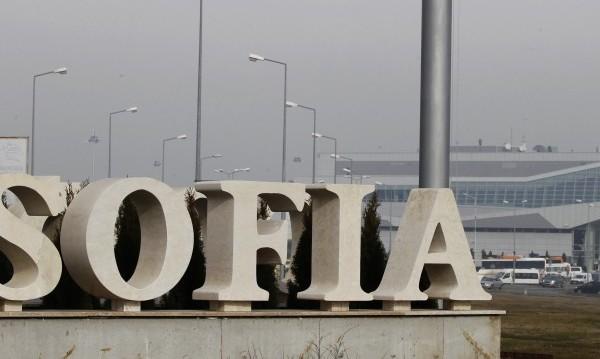 Спипаха тон прекурсор от Виетнам на летище София