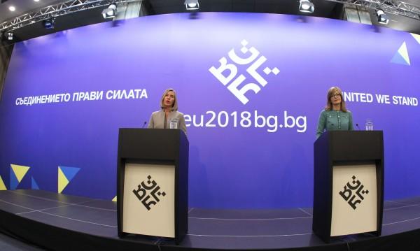 Могерини и Захариева ведно: Балканите без конфликти!
