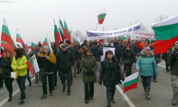 В Северозапада пак протестират – искат магистрала и тунел