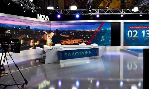 Продават Нова телевизия на чешки милиардер