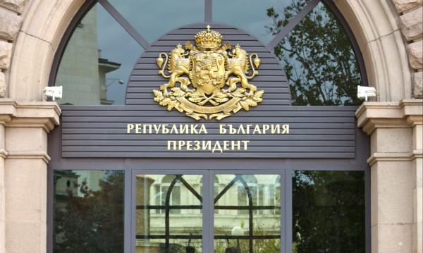 Боянският клуб пита: Парламентарна или президентска република?