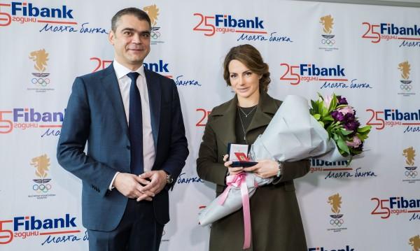 Fibank награди Сани Жекова