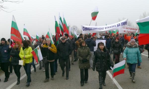 Пореден протест във Видин, затвориха пътя Е79