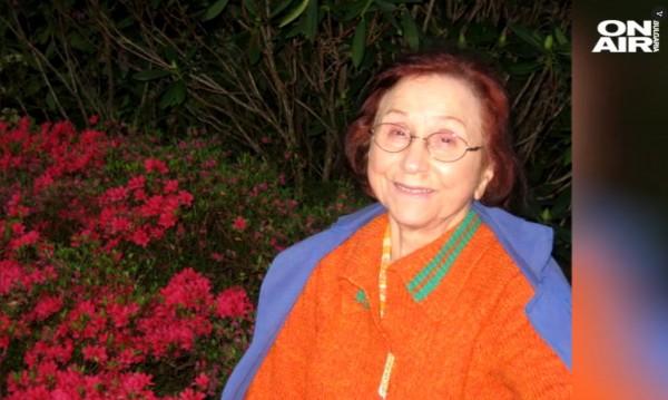 Маргарита, която дари 1,8 млн. лв. на НХГ, се казвала Върба