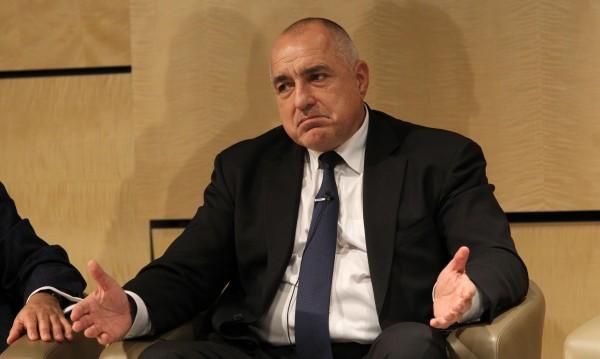 """Борисов намери решение за """"Белене"""": Балкански проект!"""