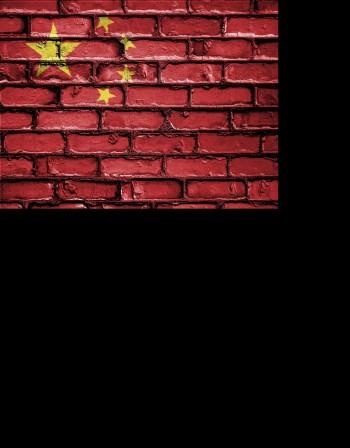 Икономическите успехи на Китай – демокрация или...?