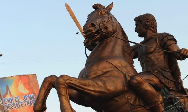 Махнаха паметника на Александър Македонски от Летище Скопие