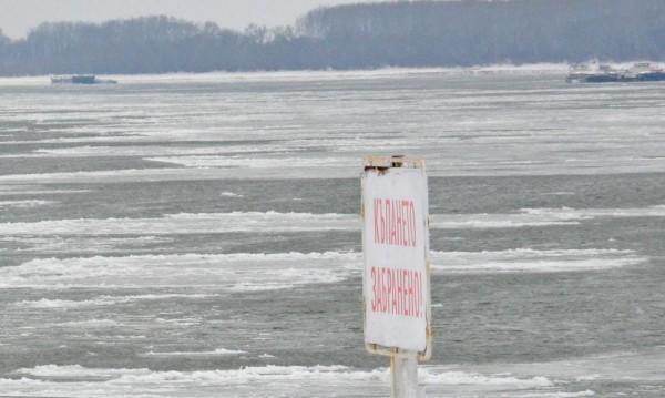 Румъния се оплака от нас: Не поддържаме река Дунав
