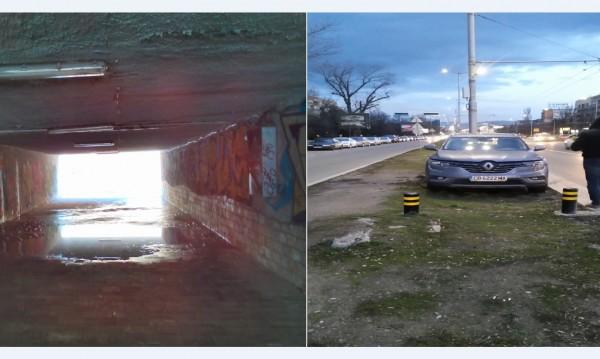 """По пътищата: Ъндърграунд локви, зелен """"паркинг""""..."""
