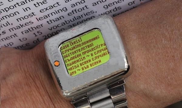 Превод на думи и изрази само с едно махване на ръката