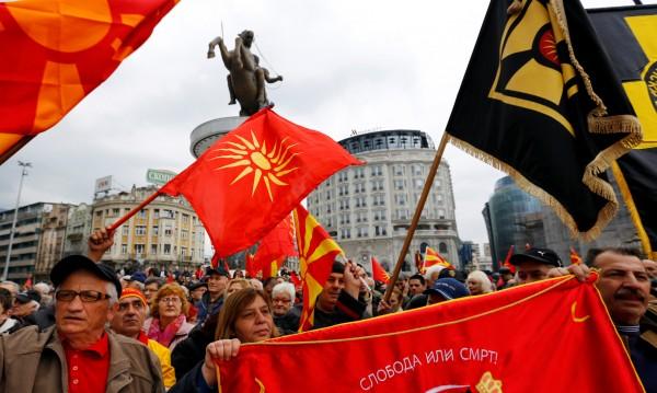 """Гърция предпочита името """"Горна Македония"""""""