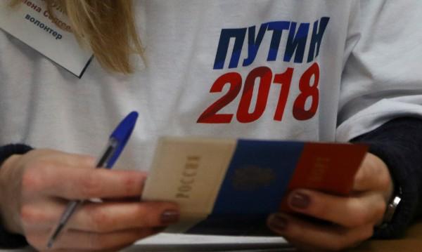 ГЕРБ срещу Ерменков за Крим: Антиевропейска позиция!