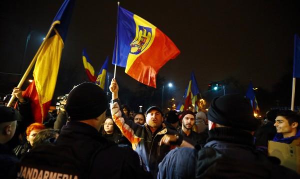 Глухоням глобен за скандиране на лозунги... в Румъния