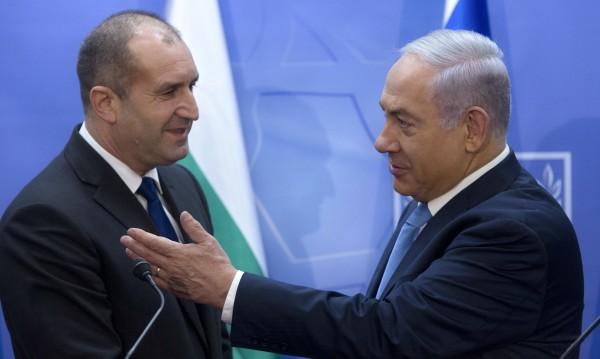 Радев иска повече прагматизъм в отношенията с Израел