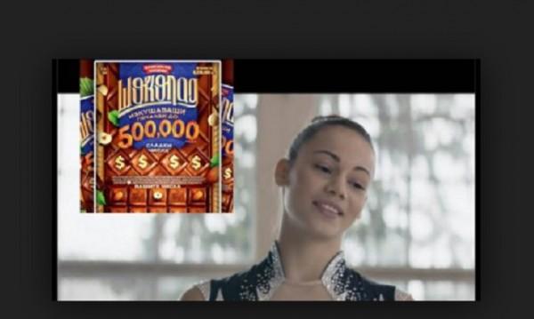 Гимнастички миришат лотарийни билети... Вицето Симеонов: Безобразие!