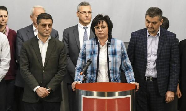 НС на БСП одобри финансиране за партийна телевизия
