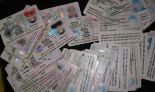 В новите лични карти: Слагат ни чип с второ ЕГН – електронно!