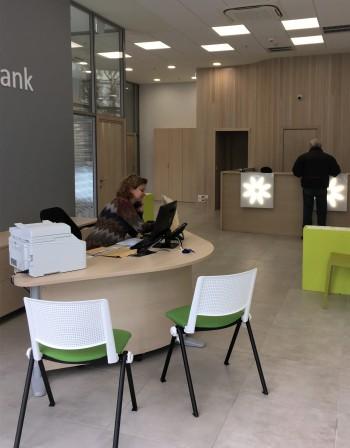 Токуда Банк предлага промоционален ипотечен кредит с лихва от 2.6%