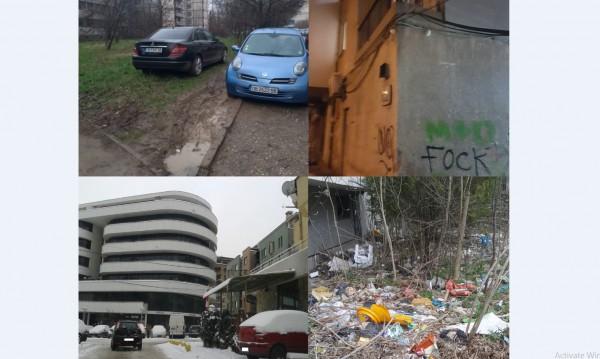 До институциите: Наводнени улици, подлез - WC...