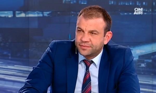 Депутат от БСП: ГЕРБ лицемерничат