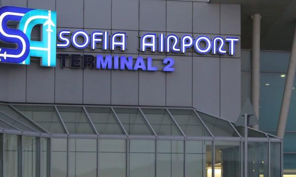 БСП иска оставката на МВР шефа заради непроверените пътници