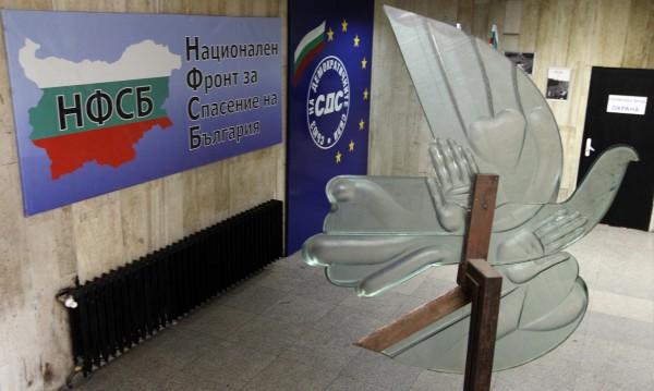 Симеонов влезе в сградата на СДС, ще връща надеждите