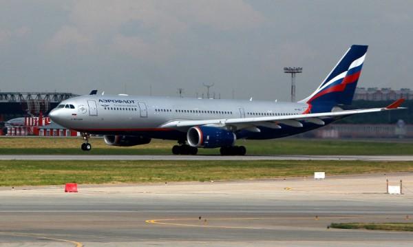 """Претърсиха руски самолет в Лондон – заради """"Скрипал""""?"""