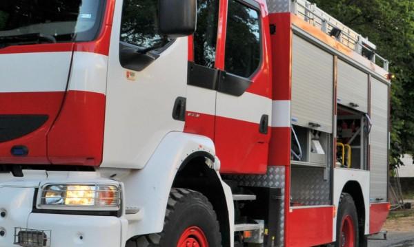 Пожар в пловдивския затвор, гори килия