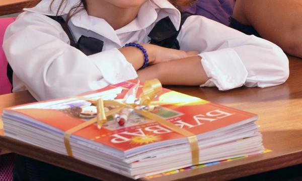 За по-леки раници: Учебниците до 7 клас налични и електронни