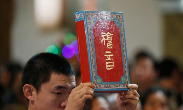 Изтеглиха Библията от китайски сайтове за продажби