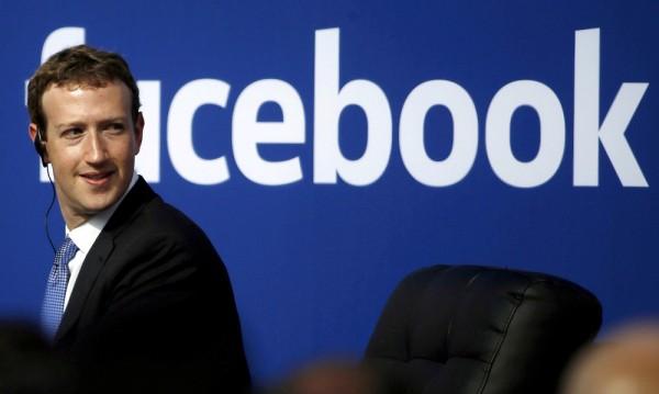 Facebook с мерки за контрол над политическата реклама