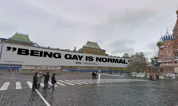 Цензура, а? Нормално е да си гей… пред Кремъл