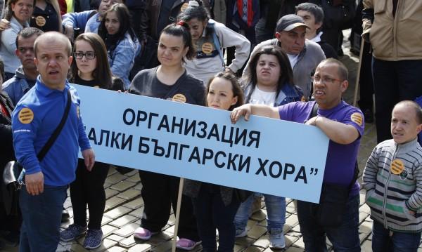 Борисов към хората с увреждания: Искаме парите да отиват при вас!