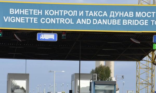 """Опашки от ТИР-ове на """"Дунав мост"""" и """"Кулата"""""""