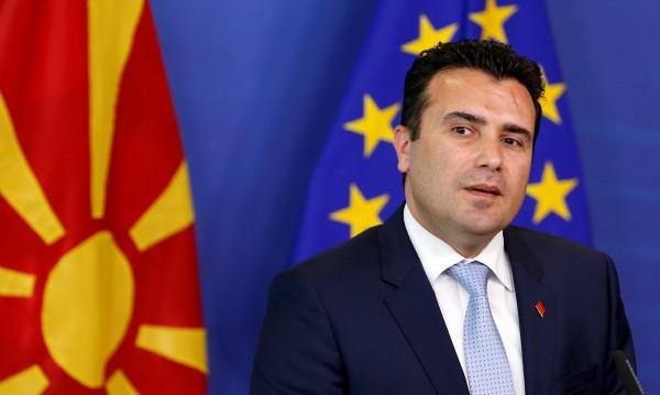 Македонското правителство оцеля при вот на недоверие