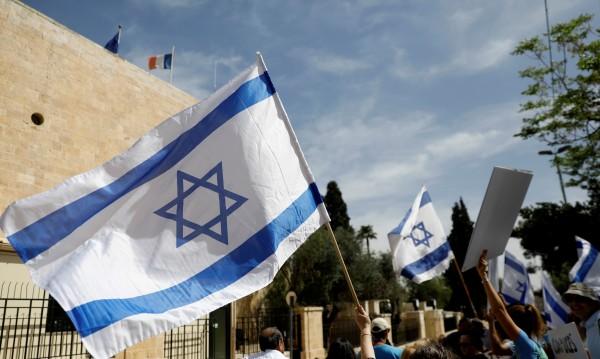 Статистика: Евреите в света са намалели