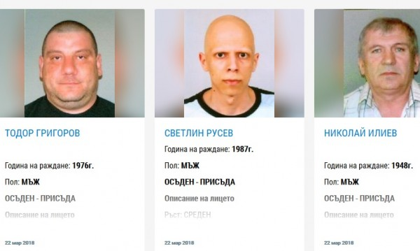"Сектор ""Издирване"" към МВР: Пешком подир престъпниците!?"