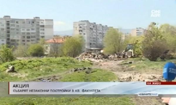 """Багери във """"Факултета"""": Събарят незаконни постройки"""