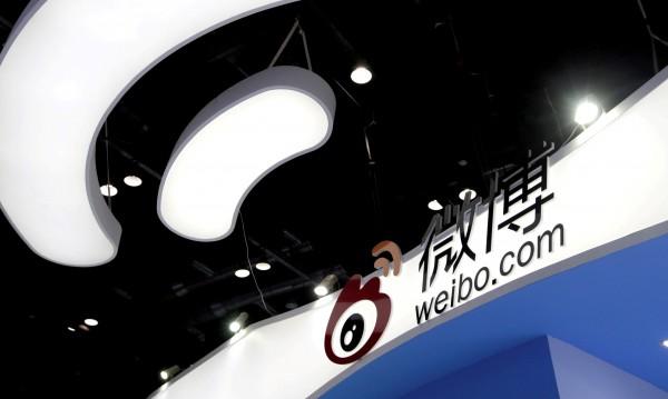 Китайският Twitter започва битка vs. хомосексуалността