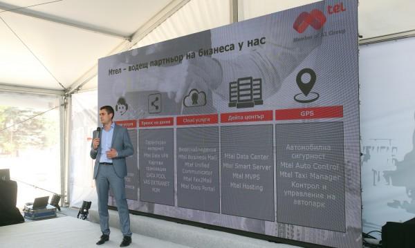 Мтел показа технологични решения за умно управление на общини