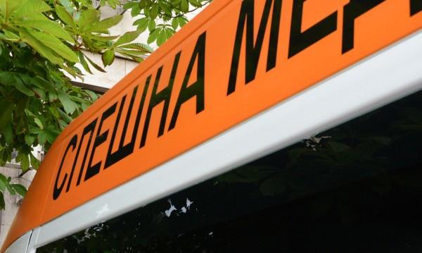Да не дочакаш линейката! Двама издъхнаха за ден във Врачанско