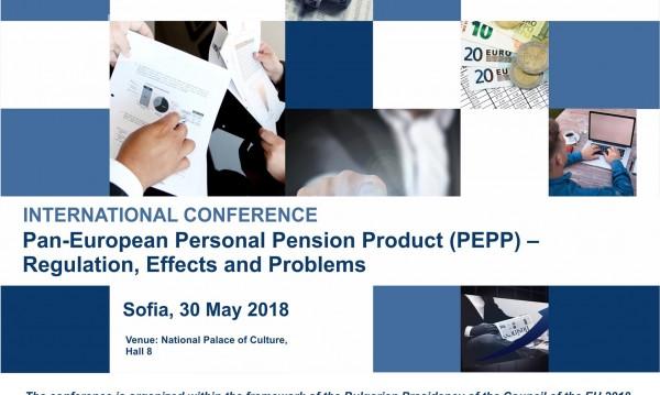 ВУЗФ организира конференция за общоевропейски продукт за лично пенсионно осигуряване