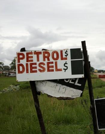 Цената на петрола раздута заради ситуацията в Близкия Изток