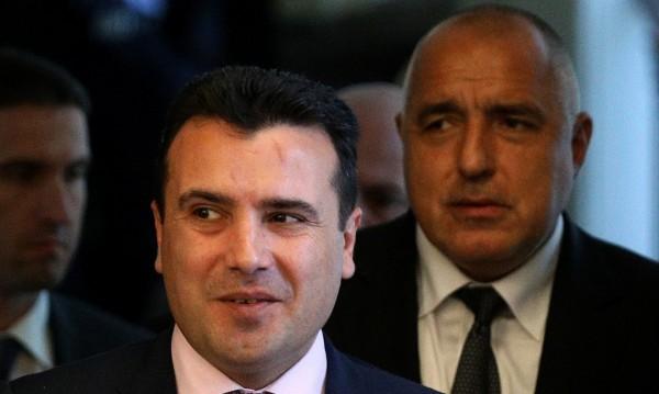 Скопие признава българския дял на Македония, увери Заев
