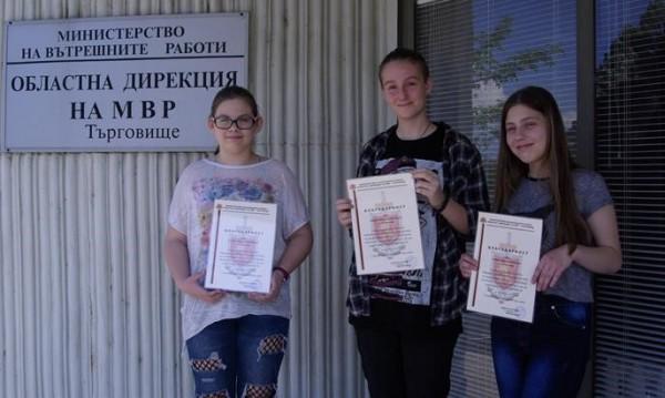 Героите на деня: Три момичета, върнали портфейл с 200 лева