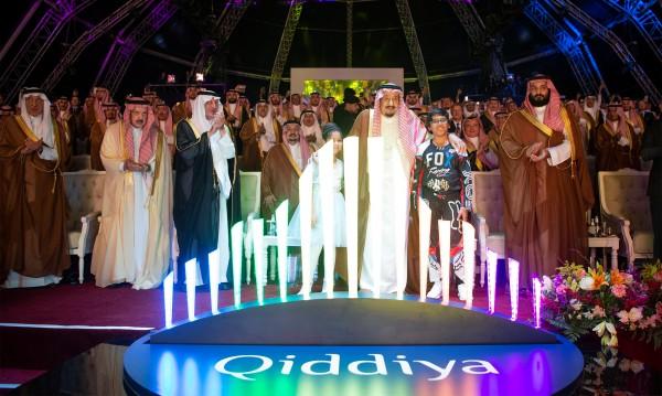 На курорт в Саудитска Арабия! Скоро, от 2022 година
