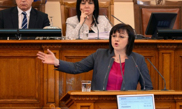 """Нинова не успя: Парламентът не се отказа от """"парите и благинките"""""""