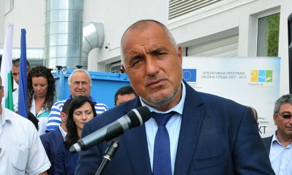 България и Гърция заедно за мира и стабилността на Балканите